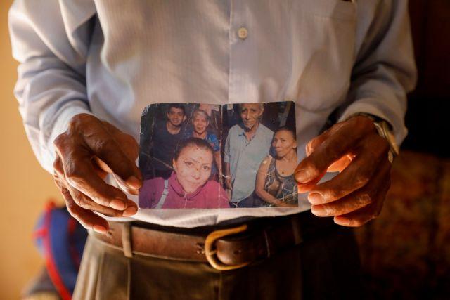 Ελ Σαλβαδόρ: Φρίκη με τον χειρότερο serial killer της ιστορίας – «Πρόκειται για τύπο εντελώς παλαβό» | tanea.gr