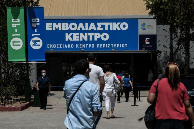 Johnson & Johnson: Οι 20αρηδες είπαν «ναι» στο μονοδοσικό – Ανάρπαστα τα ραντεβού   tanea.gr