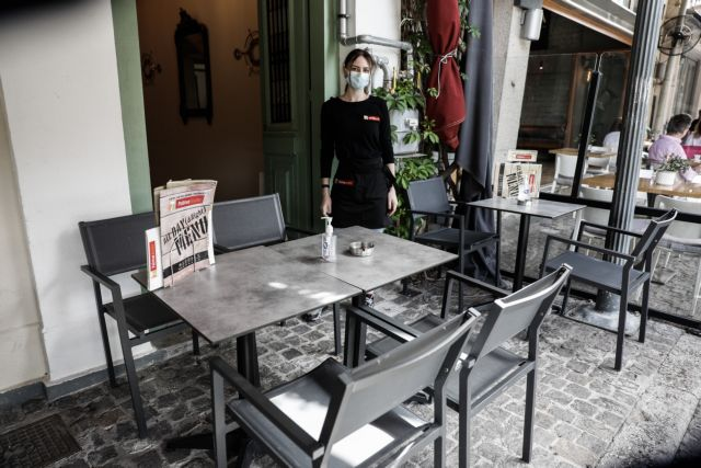 Άνοιξε η εστίαση: Έσπασαν τα τηλέφωνα για κρατήσεις | tanea.gr