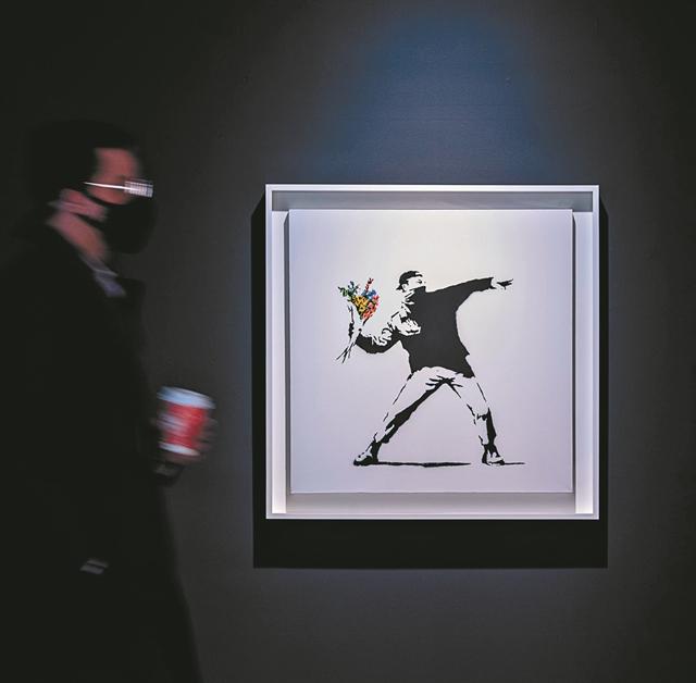 Banksy σε τιμή... κρυπτονομίσματος | tanea.gr