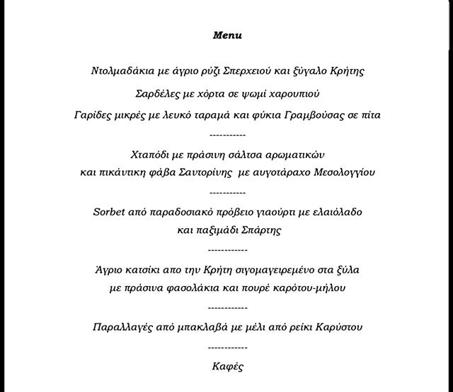 Από τη γαλλική κουζίνα στη μεσογειακή διατροφή  | tanea.gr