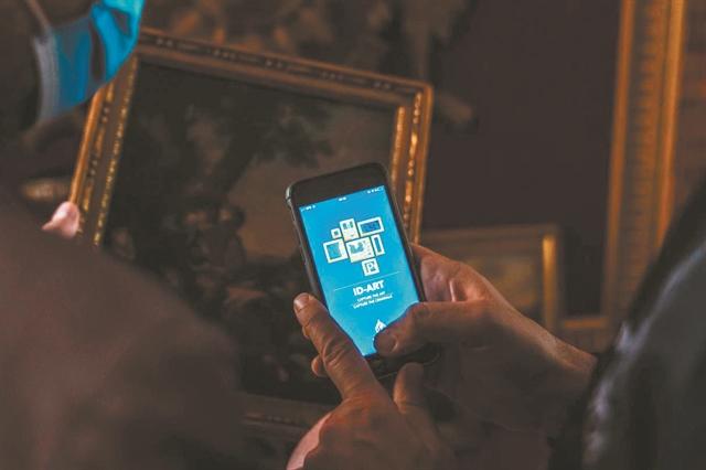 Κυνηγοί κλεμμένων έργων τέχνης με ένα κινητό | tanea.gr
