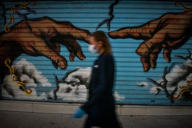 Τζανάκης: Ανοσία 50% στα μέσα Ιουνίου – Πότε θα απαλλαγούμε από τις μάσκες | tanea.gr