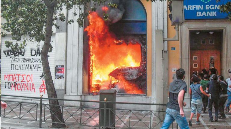 Υπάλληλος Marfin: «Ήταν ψυχροί δολοφόνοι που ήθελαν να μας σκοτώσουν»   tanea.gr