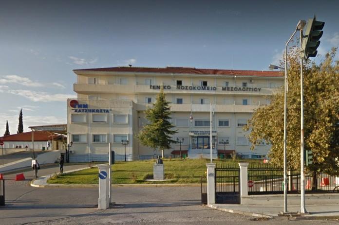 Η ΠΟΕΔΗΝ καταγγέλει μεγάλες ελλείψεις στο νοσοκομείο Μεσολογγίου | tanea.gr