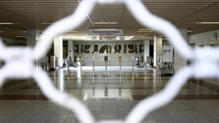 Μετρό: Στάση εργασίας την Τετάρτη από την έναρξη λειτουργίας μέχρι τις 10 το πρωί | tanea.gr
