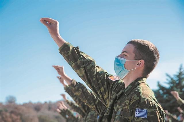 Πώς το απολυτήριο Στρατού θα ανοίγει πόρτα για δουλειά | tanea.gr