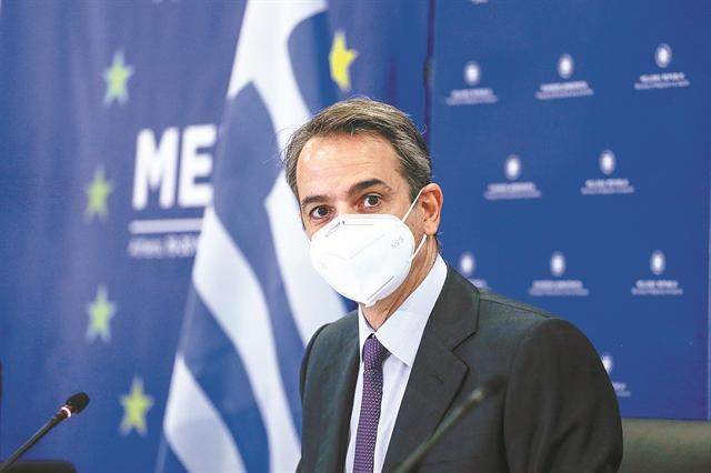 Τι είναι η «επιτροπή foresight» που θα σχεδιάσει την Ελλάδα του μέλλοντος   tanea.gr