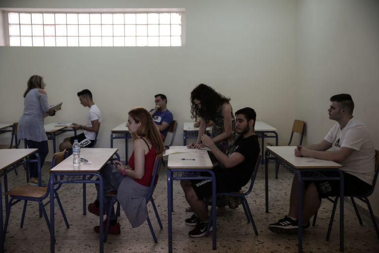 Πανελλαδικές 2021: Προτεινόμενο θέμα Κοινωνιολογίας   tanea.gr