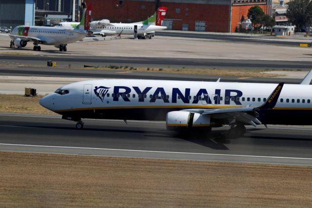 Γερμανία: Αναγκαστική προσγείωση για αεροσκάφος της Ryanair μετά από προειδοποίηση για βόμβα   tanea.gr