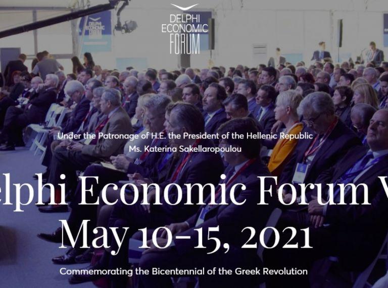 Αυλαία σήμερα για το 6ο Οικονομικό Φόρουμ των Δελφών | tanea.gr