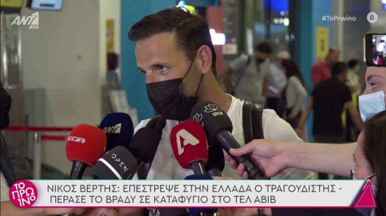 Νίκος Βέρτης: Οι πρώτες δηλώσεις για τον εφιάλτη στο Ισραήλ και τα πλάνα από το κινητό του | tanea.gr