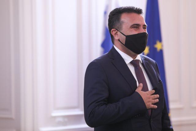 Εκκληση Ζάεφ στη Βουλγαρία να άρει το βέτο   tanea.gr