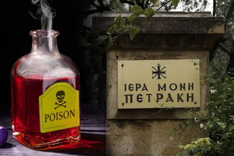 Μονή Πετράκη: «Δεν κρύβεται ψυχική νόσος πίσω από την πράξη» | tanea.gr