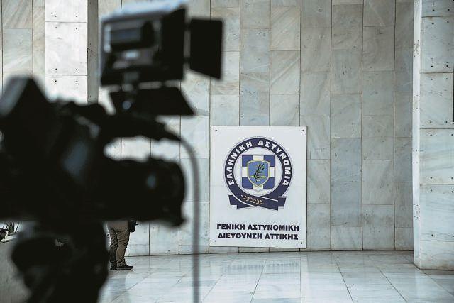 Έγκλημα στα Γλυκά Νερά: Η ανακοίνωση της ΕΛ.ΑΣ για τον σύζυγο της Καρολάιν   tanea.gr