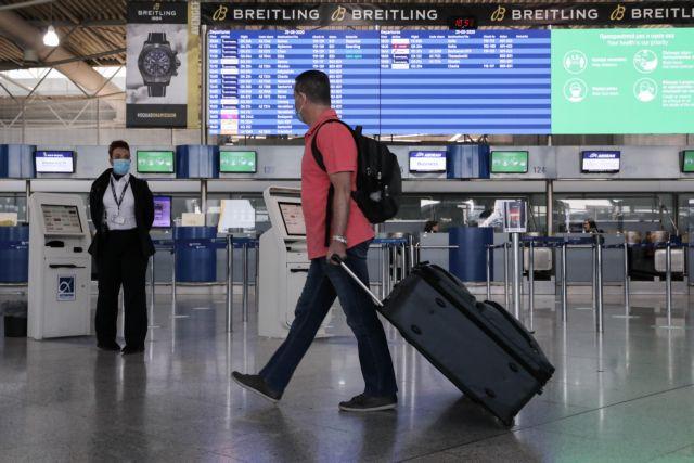 Ανακάμπτει η επιβατική κίνηση στα αεροδρόμια της χώρας | tanea.gr