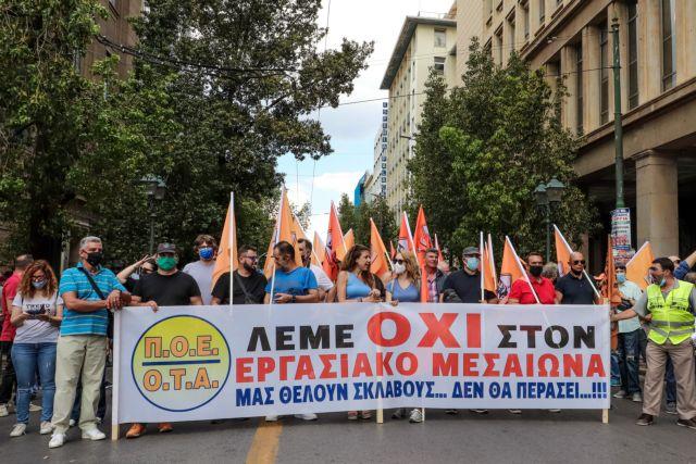 Παράνομη η απεργία της ΑΔΕΔΥ έκρινε το Πρωτοδικείο | tanea.gr