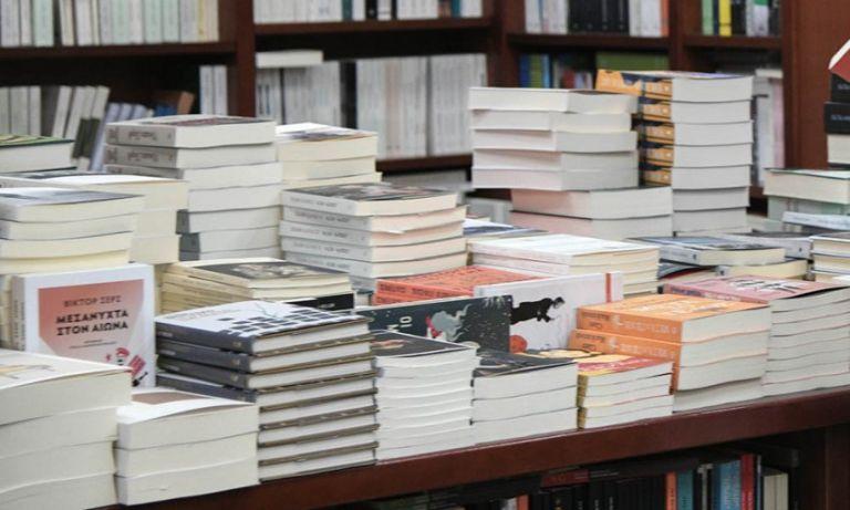 H μάχη για την πολτοποίηση των βιβλίων - Τι έγινε με την καταστροφή στον οίκο Γαβριηλίδη | tanea.gr