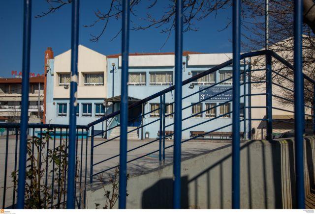 Τι αλλάζει από τον Σεπτέμβριο σε νηπιαγωγεία, δημοτικά και γυμνάσια | tanea.gr