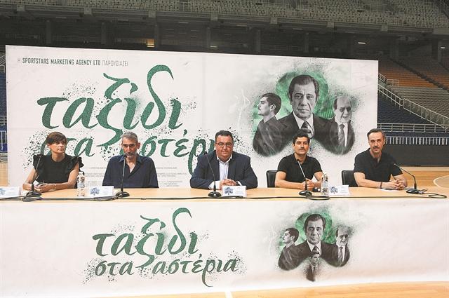 Η οικογένεια πάνω απ' όλα | tanea.gr