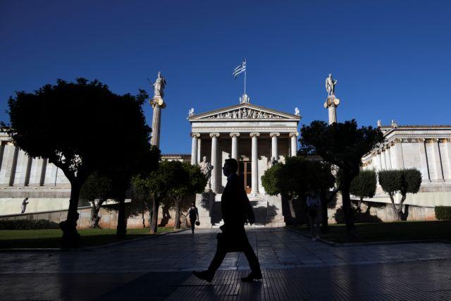 Αυτά είναι τα δύο μέτρα που αίρονται έως τις 15 Ιουνίου – Τι θα συζητήσει η Επιτροπή σήμερα   tanea.gr