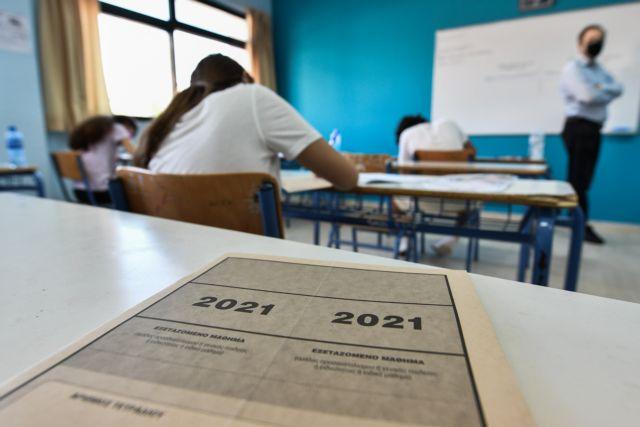 Πανελλαδικές 2021: Μέτριας δυσκολίας τα Μαθηματικά, απαιτητικά της Βιολογίας | tanea.gr