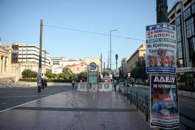 «Κατεβάζει ρολά» η χώρα την Πέμπτη – Πώς θα κινηθούν τα μέσα μαζικής μεταφοράς   tanea.gr