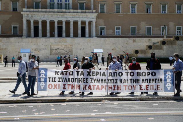 Απεργία: Ολοκληρώθηκαν οι συγκεντρώσεις ενάντια στο εργασιακό νομοσχέδιο   tanea.gr