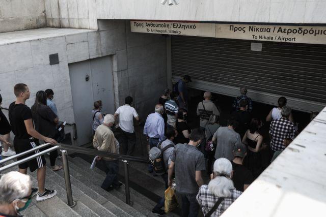 Απεργία: Χωρίς μετρό, ηλεκτρικό και τραμ η Αθήνα στις 10 Ιουνίου – Τι θα ισχύει με λεωφορεία | tanea.gr