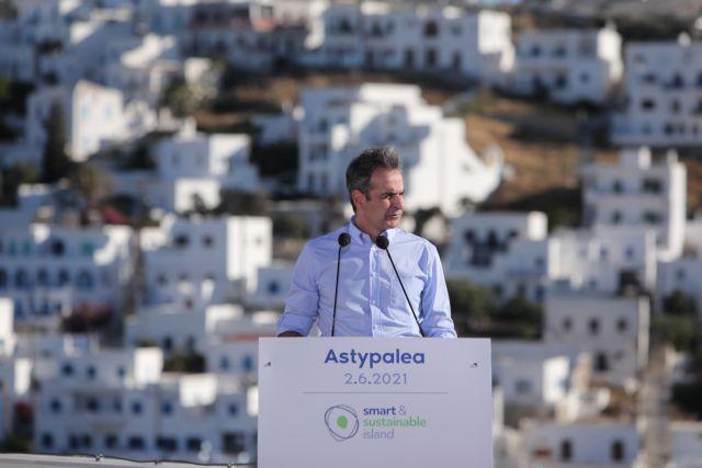 Μητσοτάκης: Η Ελλάδα υποδέχεται το καλοκαίρι θωρακισμένη με την ασπίδα του εμβολιασμού | tanea.gr