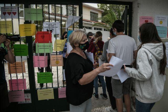 Πανελλαδικές 2021: «Χωρίς προβλήματα μέχρι στιγμής η διεξαγωγή τους»  λέει η Ζέτα Μακρή   tanea.gr