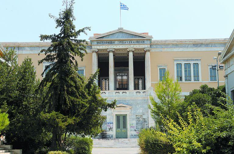 Στην παγκόσμια ελίτ των πολυτεχνικών σχολών το ΕΜΠ | tanea.gr