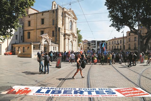 Γαλλία: διαδηλώσεις κατά ακροδεξιών ιδεών   tanea.gr