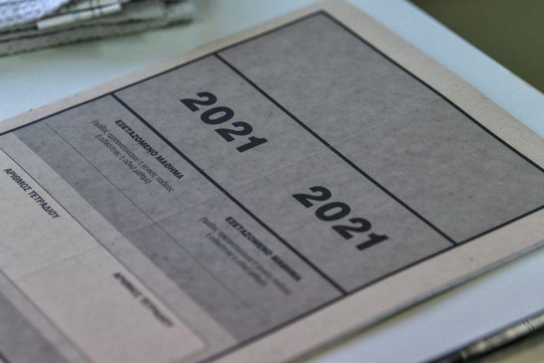 Πανελλαδικές 2021: Προτεινόμενα θέματα για τη Φυσική Κατεύθυνσης | tanea.gr