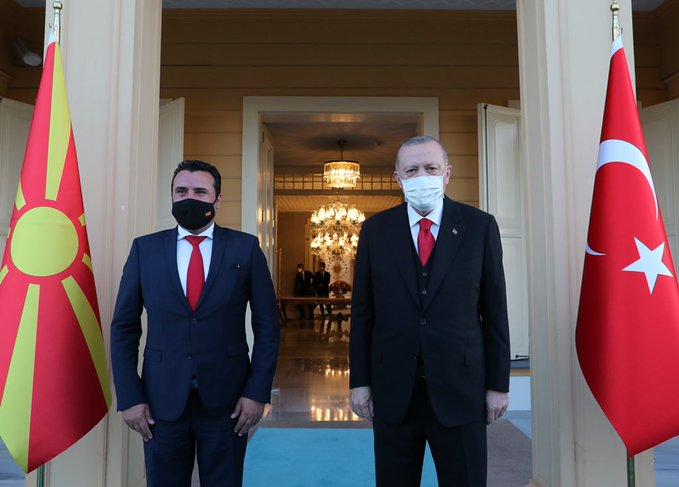 Τουρκία: Συνάντηση Ερντογάν με Ζάεφ – Τι συζήτησαν | tanea.gr