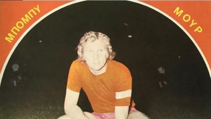Όταν ο Μπόμπι Μουρ έγινε αρχηγός του Ολυμπιακού | tanea.gr