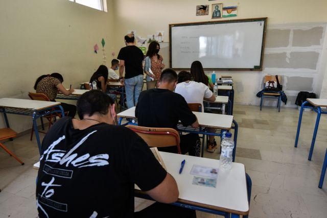 Πανελλαδικές 2021: Οι εκτιμήσεις στο μάθημα της Κοινωνιολογίας | tanea.gr