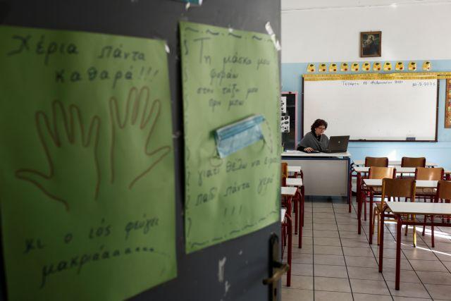 Αξιολόγηση εκπαιδευτικών: «Δεν θα έχει τιμωρητικό χαρακτήρα» | tanea.gr