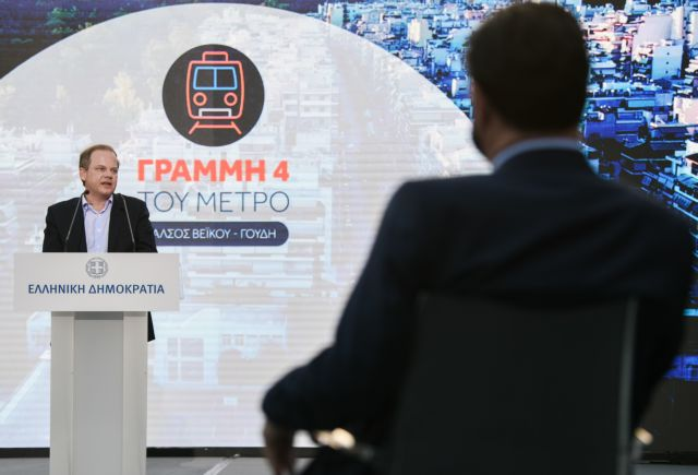 Μετρό: Υπογράφεται η σύμβαση για τη Γραμμή 4 | tanea.gr