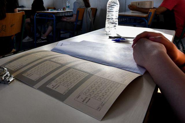 Πανελλαδικές 2021: Αγγλικά στην πρεμιέρα των ειδικών μαθημάτων   tanea.gr