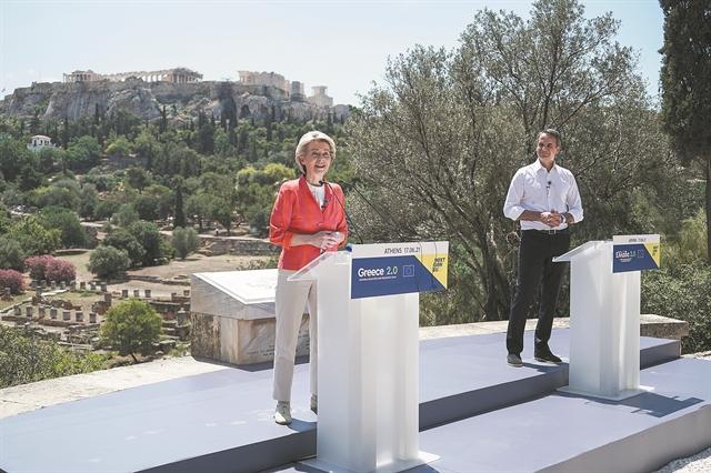 Σχέδιο συγχώνευσης Ανεξάρτητων Αρχών | tanea.gr