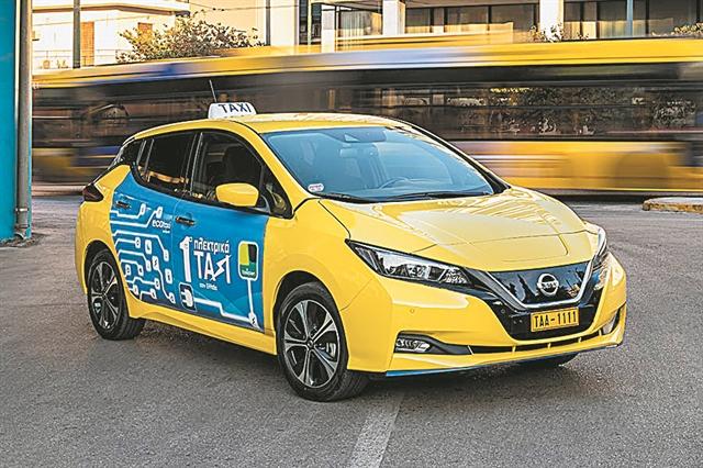 Επιδότηση έως €22.500 για την αγορά ηλεκτρικού ταξί   tanea.gr
