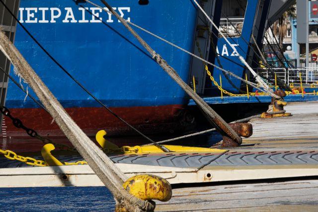 Παράνομη κηρύχθηκε η απεργία των ναυτεργατών   tanea.gr