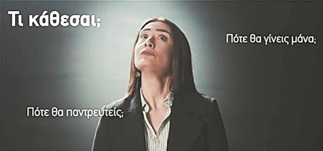 «Στον αέρα» μετά τη θύελλα αντιδράσεων | tanea.gr