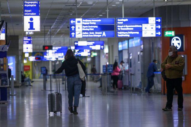 Νέες αλλαγές στην είσοδο ταξιδιωτών στη χώρα | tanea.gr