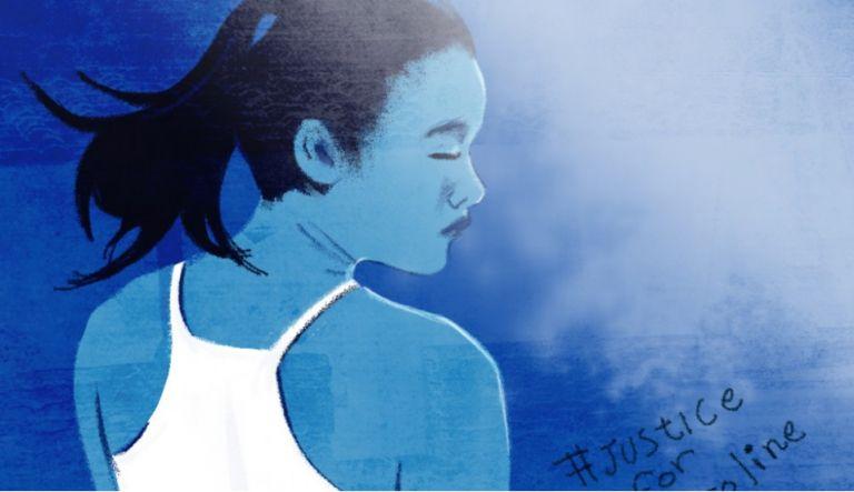 Δικαιοσύνη για την 20χρονη Καρολάιν ζητά το Twitter   tanea.gr