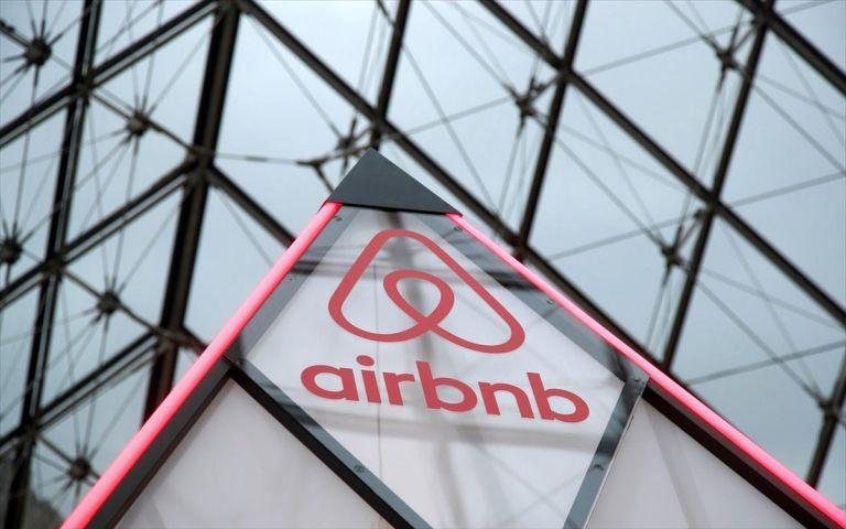 Η μεγάλη επιστροφή του Airbnb - Πώς κινούνται οι τιμές | tanea.gr