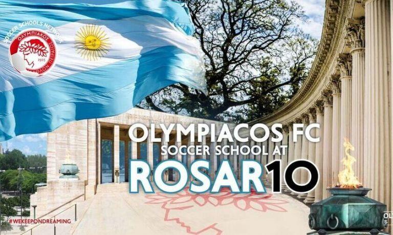 Ο Ολυμπιακός καλωσορίζει το Ροζάριο   tanea.gr