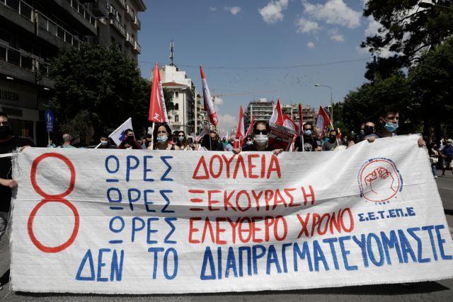 Συγκεντρώσεις κατά του εργασιακού νομοσχεδίου στο κέντρο της Αθήνας | tanea.gr