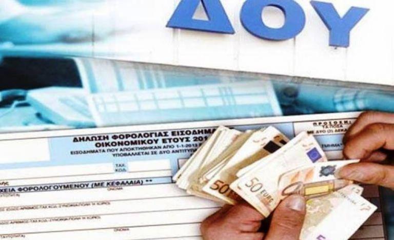 Εφορία: Χωρίς «πέναλτι» για e-αποδείξεις οι φορολογικές δηλώσεις 2021   tanea.gr
